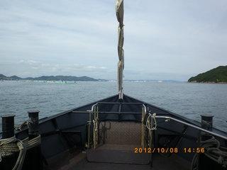 2012-10-08 134.jpg